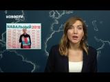 [Навальный LIVE] Борьба с терроризмом окажется в платежках