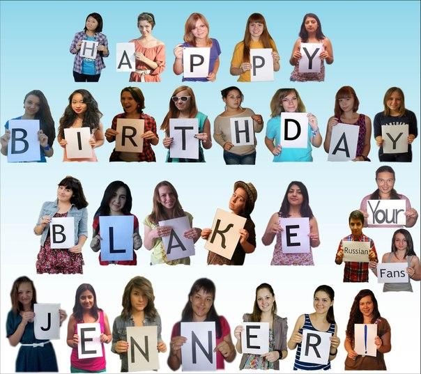 Поздравление буквами на день рождения 18