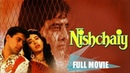 Индийский фильм: Решение / Nishchaiy (1992) — Салман Кхан, Каришма Капур, Винод Кханна