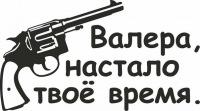 Руслан Цыпурин, 17 сентября 1998, Советск, id181202583