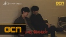 The guest [메이킹] 김동욱x김재욱 꽁냥케미 화기애애 180913 EP.2