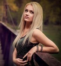 Виктория Белова, 31 июля , Уфа, id179444063