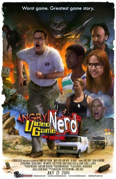Злостный видеоигровой задрот: Кино [2014]