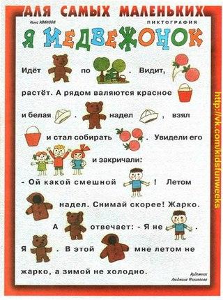 Я русский офицер читать онлайн