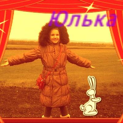 Юлия Тимохова, 7 апреля 1996, Санкт-Петербург, id228029444