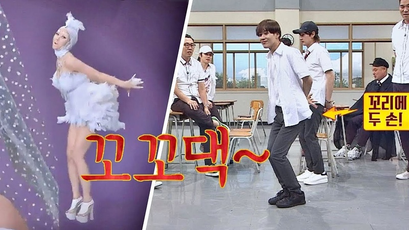 14 июл. 2018 г.[댄스수업] 태민(Tae-min)의 '꼬꼬댁' 댄스♪ 점점 중독되는 멜로디 아는 형님(Kno