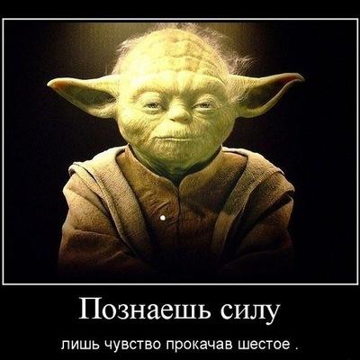 Сергей Брекало, 21 июля , Бобруйск, id71870860