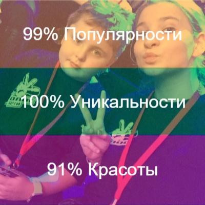 Арсений Антипов |
