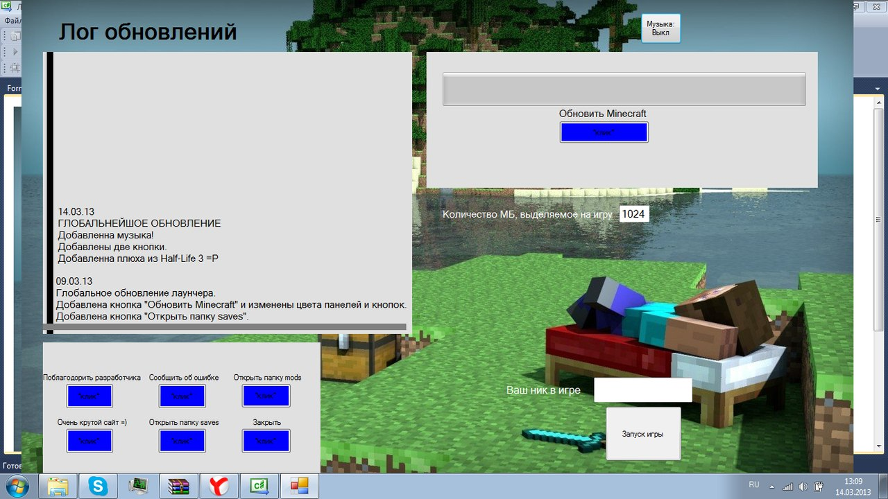 Сервера Майнкрафт с модами - мониторинг, ip адреса, топ ...