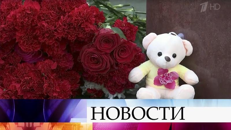 В Керчи к колледжу люди несут цветы и свечи а медики продолжают бороться за жизнь раненых