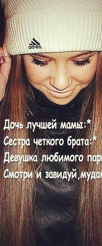Эдита Салишева, 12 ноября 1999, Озеры, id159202035