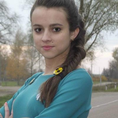 Ирина Артемчук, 25 июня 1997, Народичи, id55502482