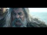 Северянин: Сага о Викинге - Трейлер (Northmen: A Viking Saga) 2014 Приключения; Швейцария...