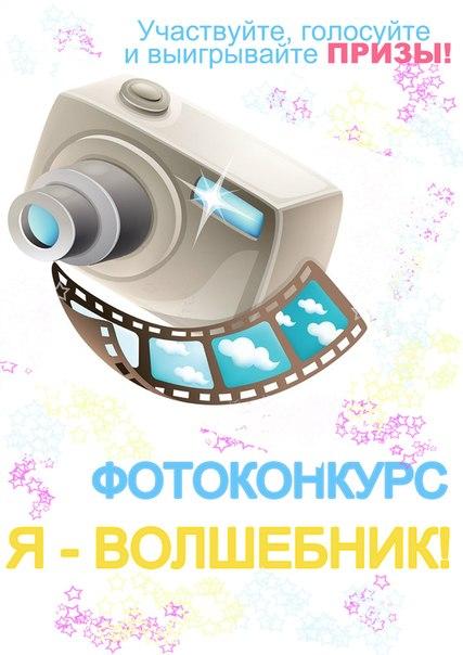 https://pp.vk.me/c310120/v310120066/1a42/cAXh8DJ-VyA.jpg