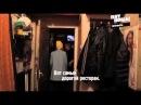 Орел и Решка. Львов (Украина) от 29.12.2013    7 сезон