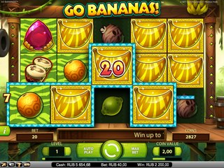 Go Bananas! | Play Go Bananas! Video Slot - Netent Casino