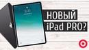 Новый iPad Pro уже рядом / Самая БЫСТРАЯ в мире камера и другие новости
