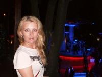 Екатерина Литвинова, 21 ноября 1988, Санкт-Петербург, id146208249