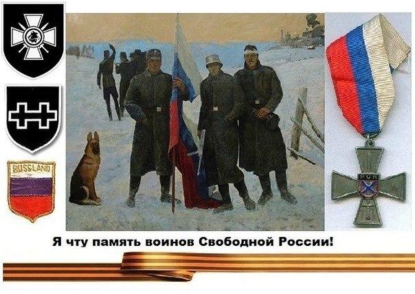 Sssr ссср ссср http://bashtancomua/армия-власова-герои-или-предатели submitted 7 місяців ago by comment share