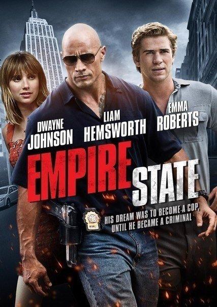 Эмпайр Стэйт Empire State 2012