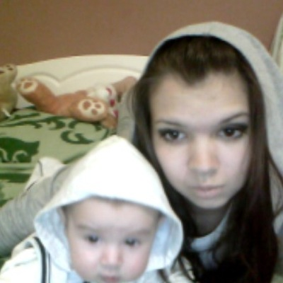 Анастасия Бобылева, 17 октября 1994, Павлоград, id205065439