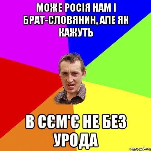 Focus назвал фразу о Путине   vestiru