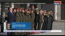 Новости на Россия 24 Министр обороны Японии обсудил с главой Генштаба РФ главную угрозу безопасности его страны