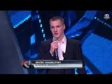 Слова благодарности Дмитрия Кагарлицкого на церемонии закрытия сезона КХЛ