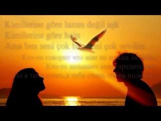 Rafet El Roman & Ezo -- Kalbine Surgun (+������� �������)