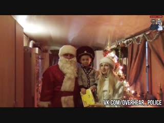 Сотрудники ОМВД России по Ленинскому району подготовили тематический видеоролик о небольшом новогоднем чуде.