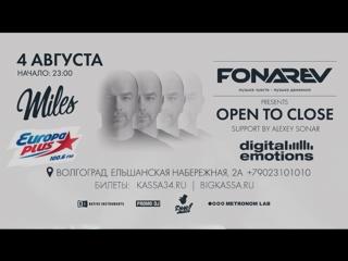FONAREV  &  SONAR   Digital Emotions   Волгоград