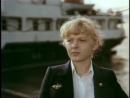 Без году неделя (1982 год)