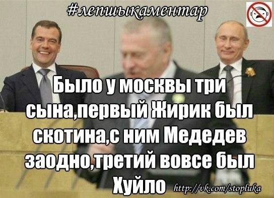 Россия перестала бомбить Сирию, - представитель Генштаба РФ Рудской - Цензор.НЕТ 2813