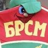 """Пинский РК ОО """"БРСМ"""""""