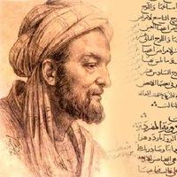 Ибн-Сина