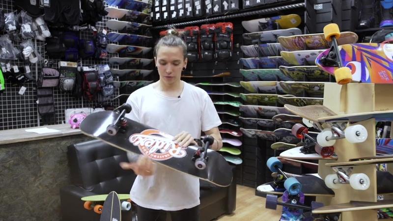Как выбрать скейтборд, круизер, лонгборд. Гайд по доскам.