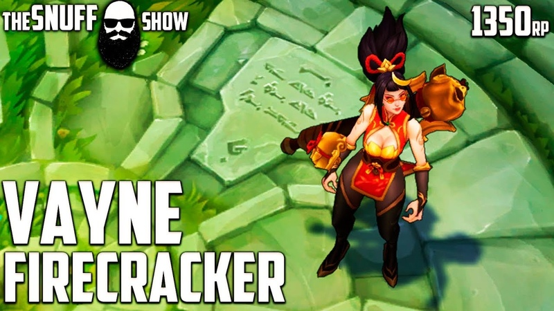 Пиротехник Вейн Обзор Скина ● Firecracker Vayne Skin Preview