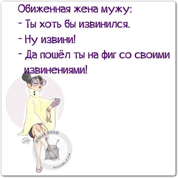 https://pp.vk.me/c543105/v543105123/16cd3/GVGq80WV-Uw.jpg