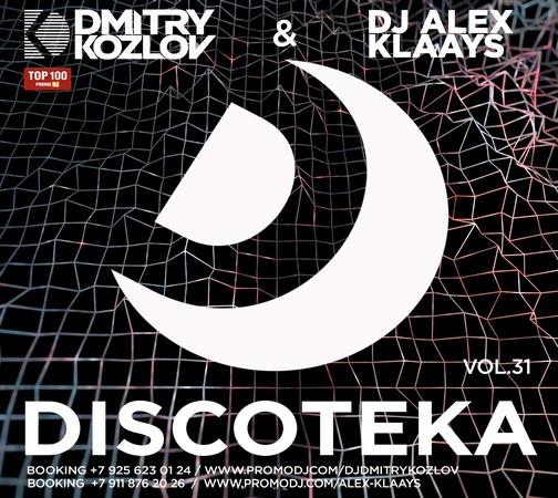 DJ DMITRY KOZLOV DJ ALEX KLAAYS - DISCOTEKA vol.31 (POP DANCE)