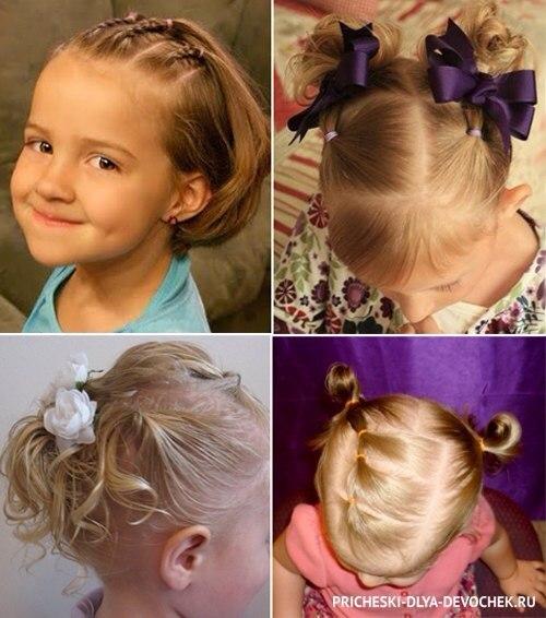 Прическа на длинные волосы.  Hairstyle for long hair - YouTube. как уговорить девушку на миньет видео.
