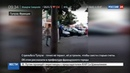 Новости на Россия 24 Стрельба по людям в Тулузе семеро раненых один погибший