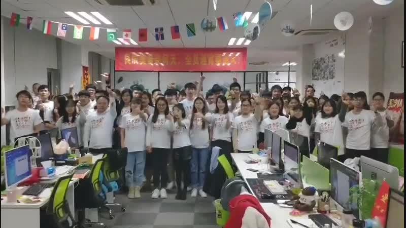 QQ视频20181112100155