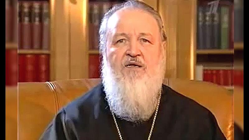 19 января Крещение Господне. Особым образом освящается вода! Слово пастыря - Патриарх Кирилл