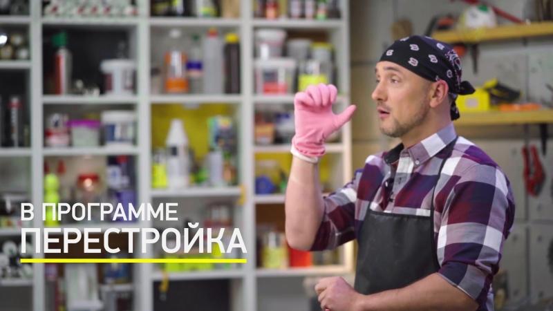 Акустик Групп в программе ПЕРЕСТРОЙКА!