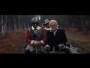 Алое лезвие 1963 / 1964 Нападение роялистов на конвой железнобоких