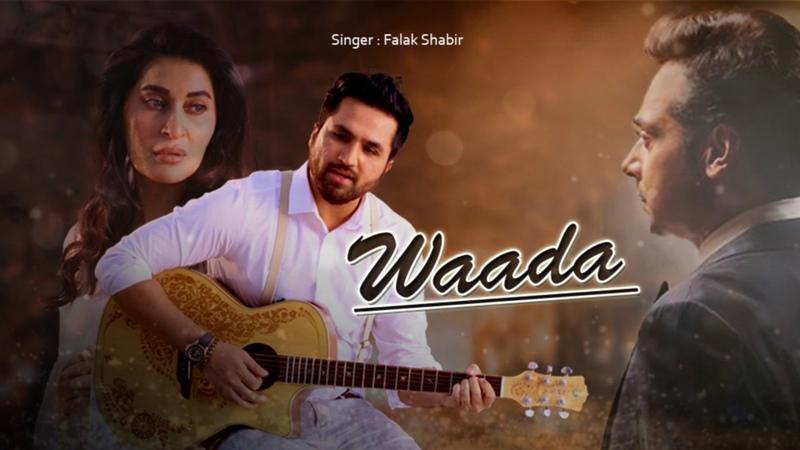 Waada OST Falak Shabir Faisal Qureshi Shaista Lodhi
