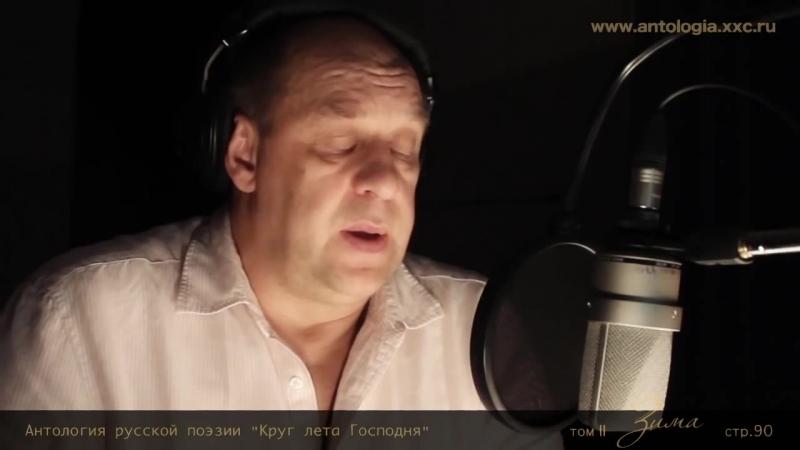 Александр Феклистов читает стихотворение Бориса Пастернака После перерыва