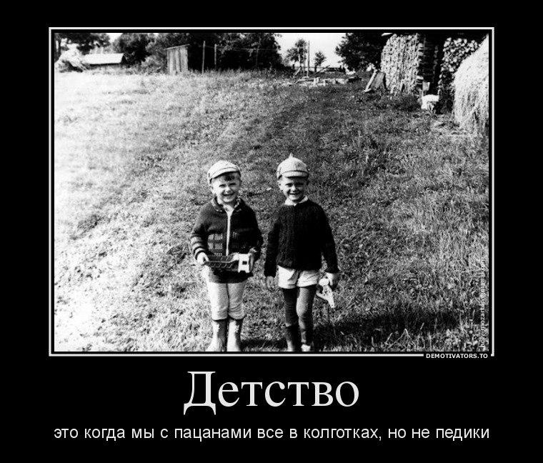 Скачать программу фотошоп на русском языке бесплатно без регистрации препа- рат