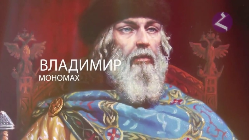 О некоторых страницах армяно-российских связей...