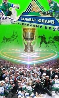 Илья Прокофьев, 11 апреля , Уфа, id206787714